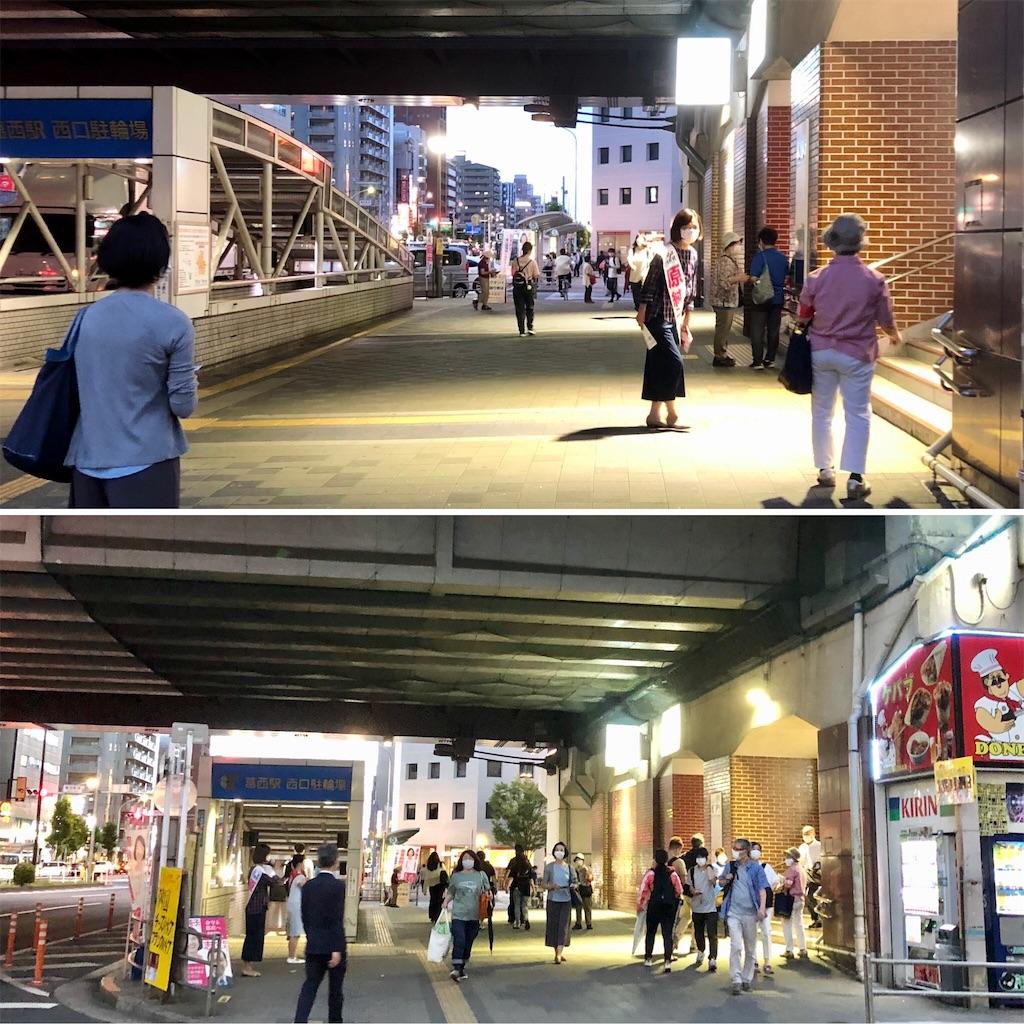 f:id:satoyama0611:20210617111728j:image