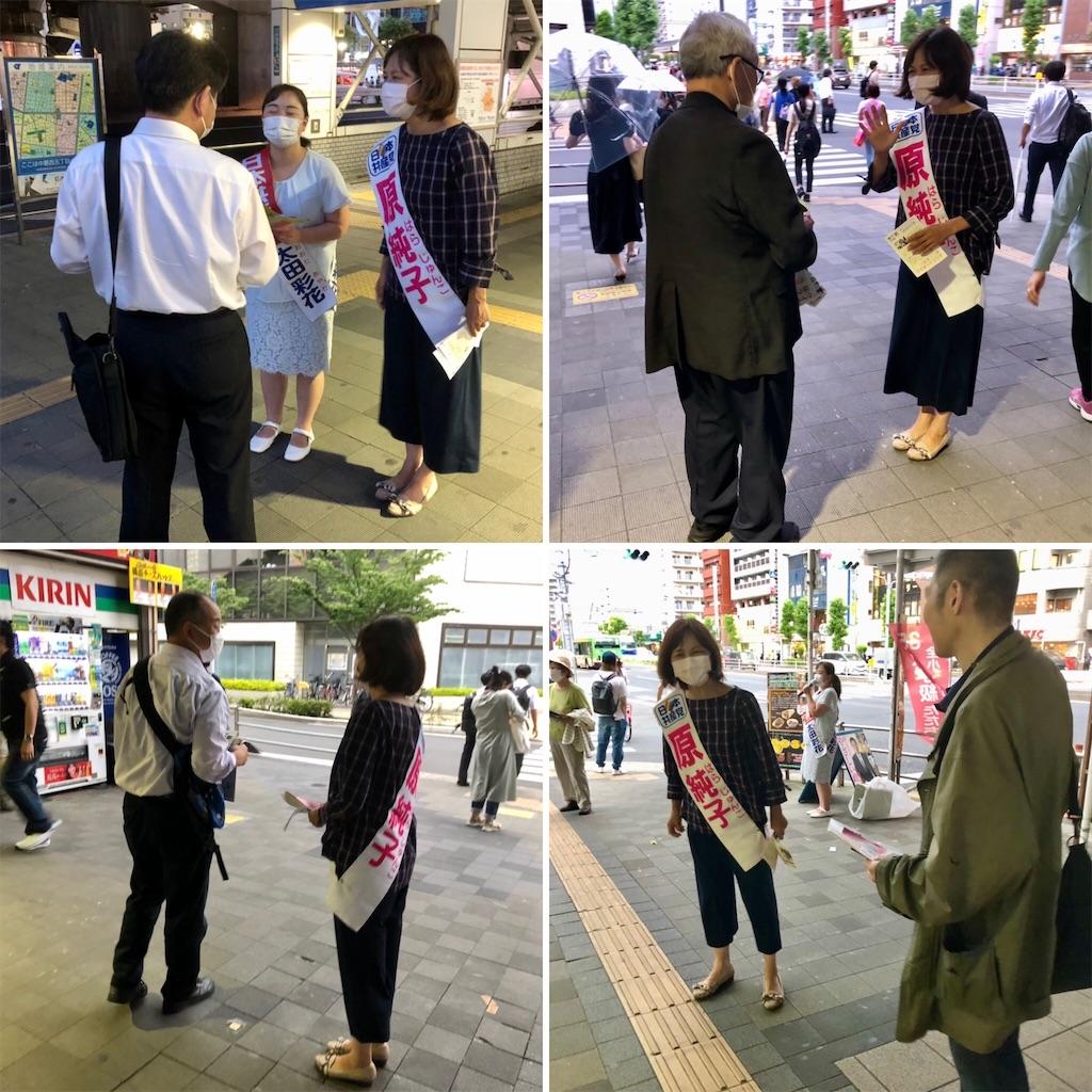 f:id:satoyama0611:20210617111732j:image