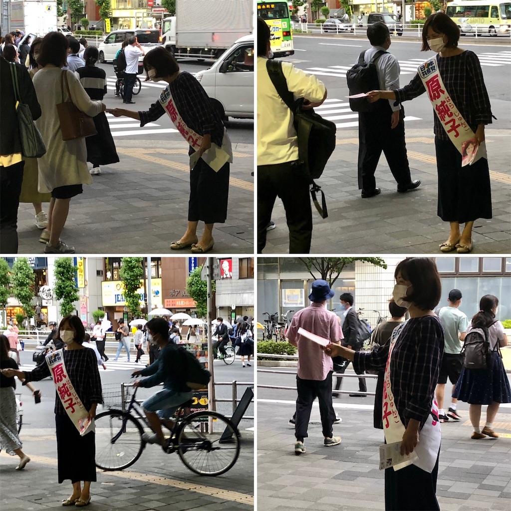 f:id:satoyama0611:20210617111735j:image