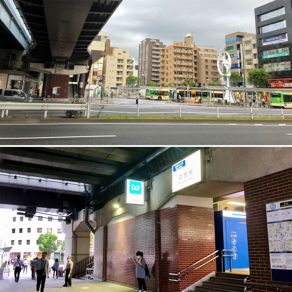 f:id:satoyama0611:20210617111740j:image