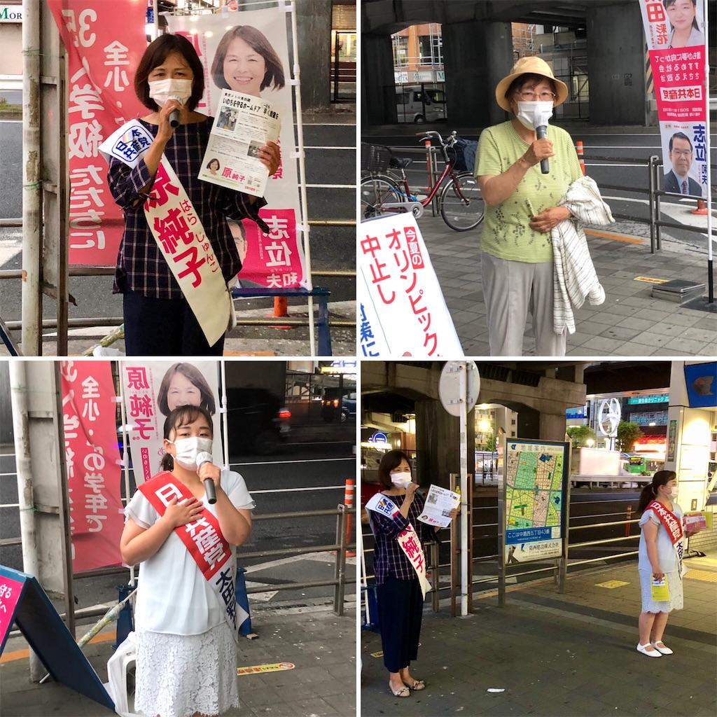 f:id:satoyama0611:20210617111744j:image