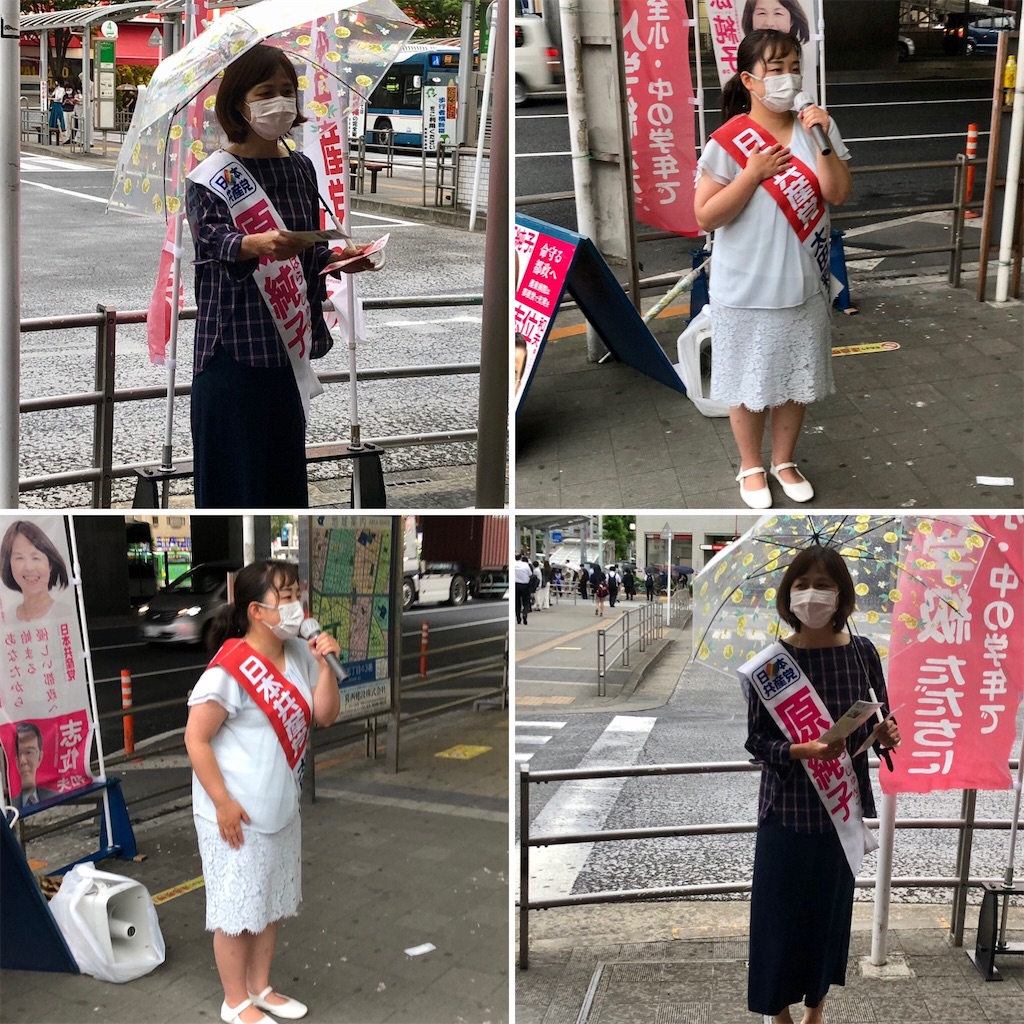 f:id:satoyama0611:20210617111759j:image