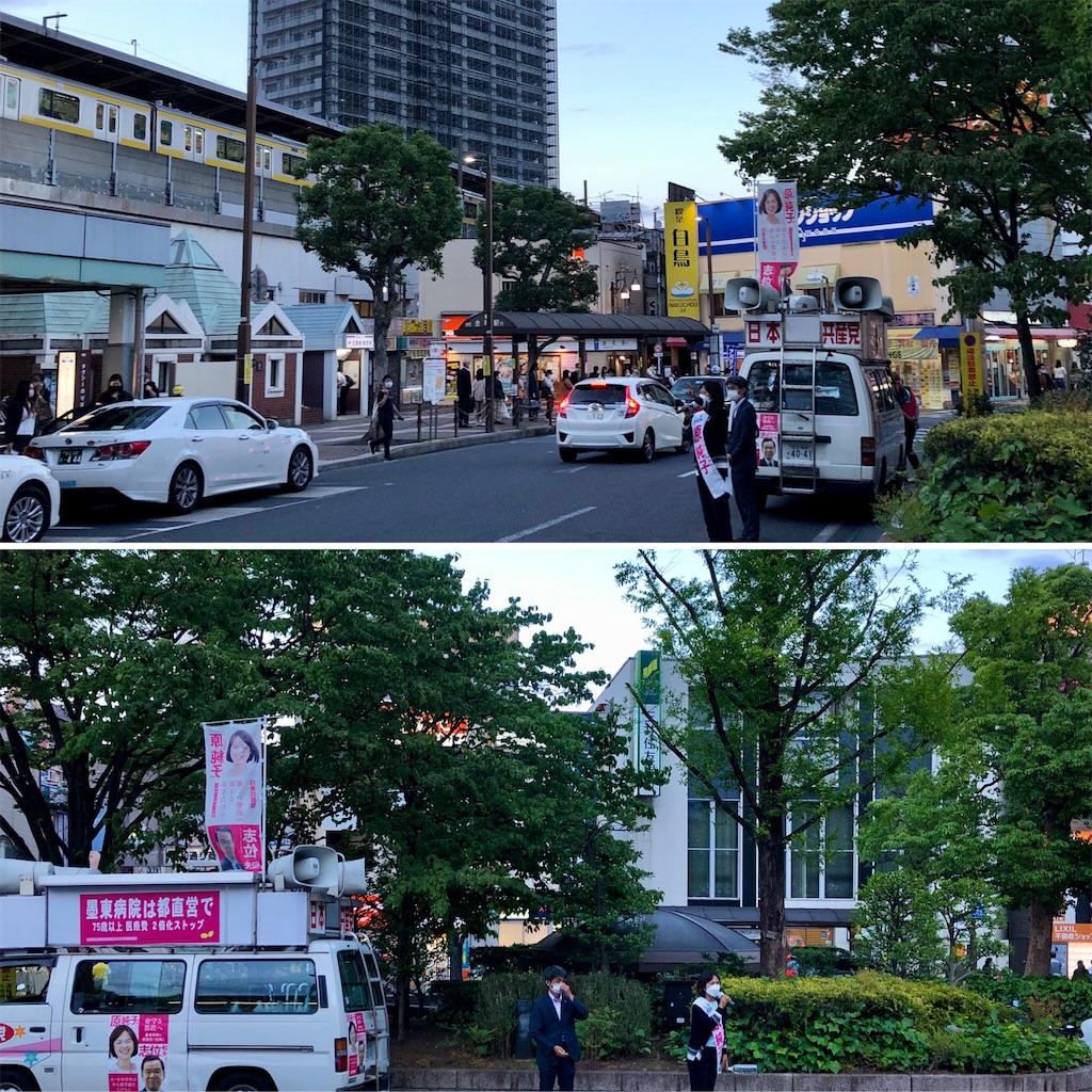f:id:satoyama0611:20210619120012j:image
