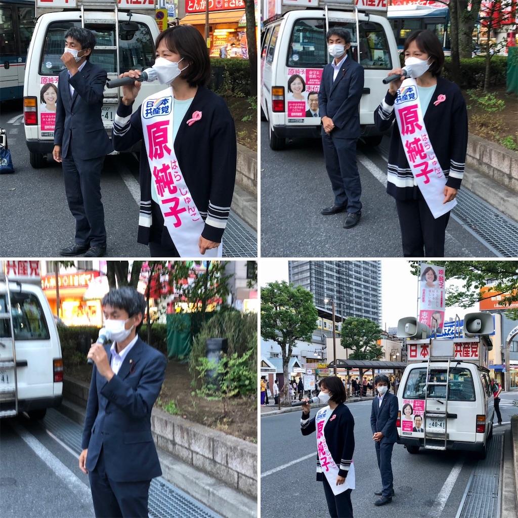 f:id:satoyama0611:20210619120021j:image