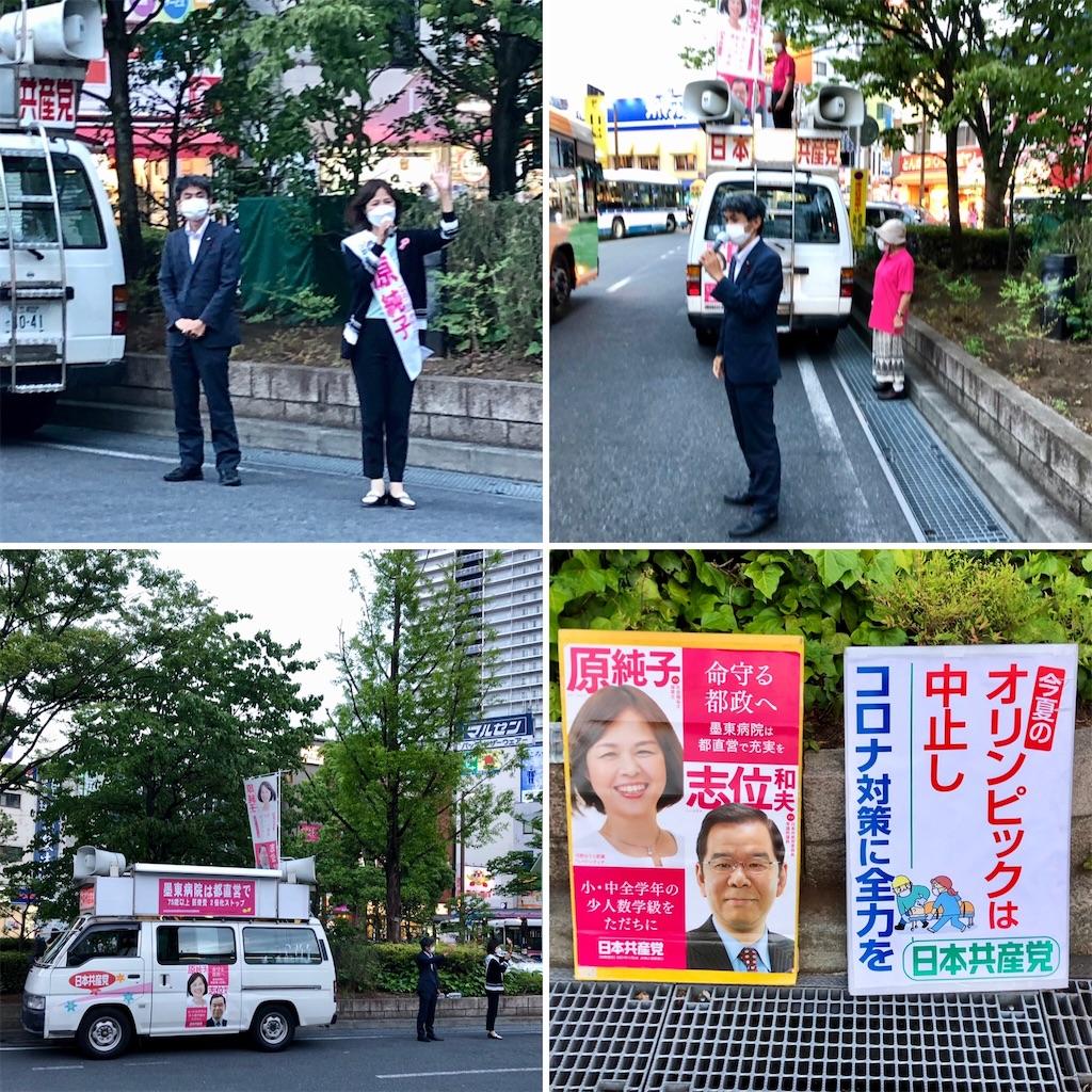 f:id:satoyama0611:20210619120026j:image