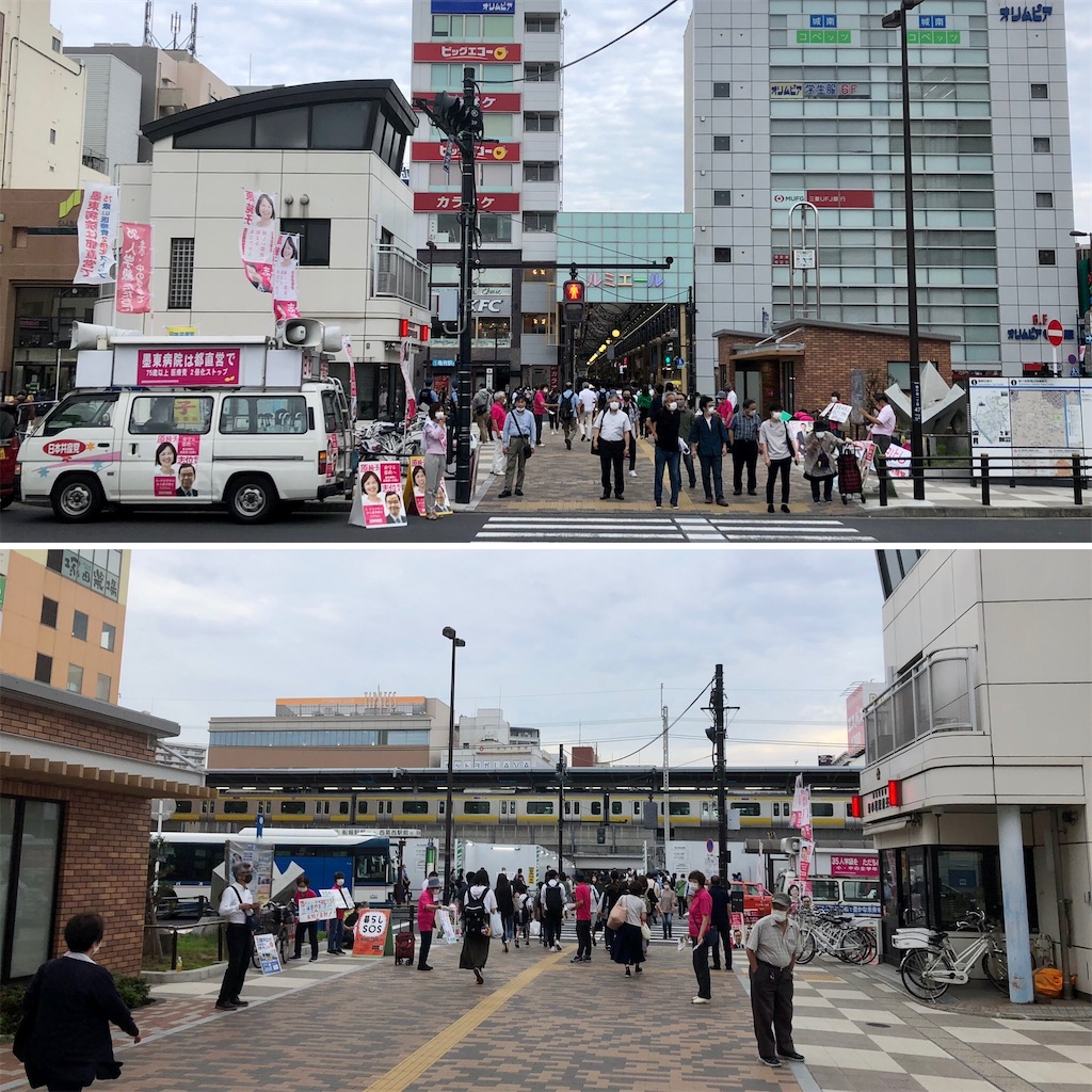 f:id:satoyama0611:20210621111009j:image