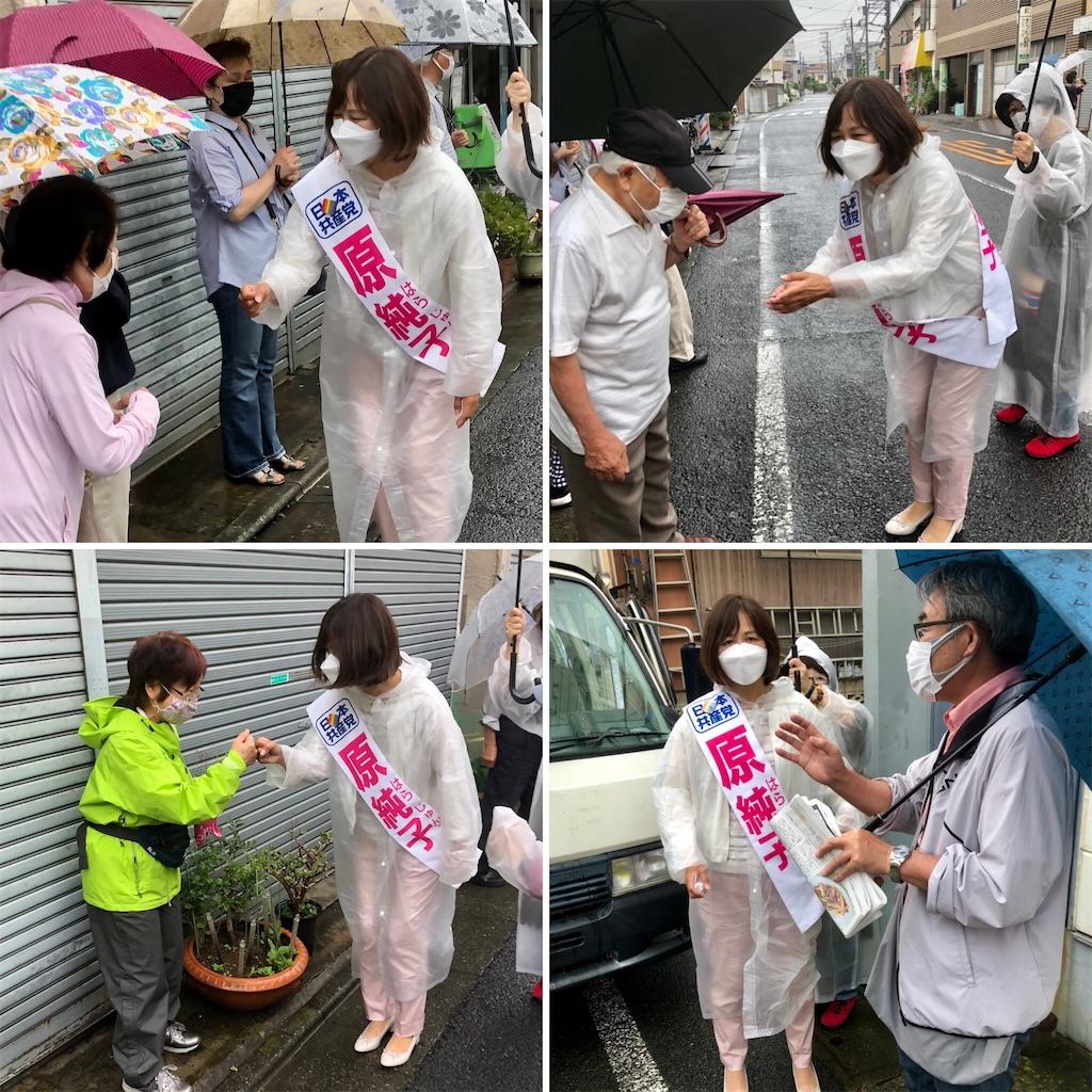 f:id:satoyama0611:20210621154008j:image