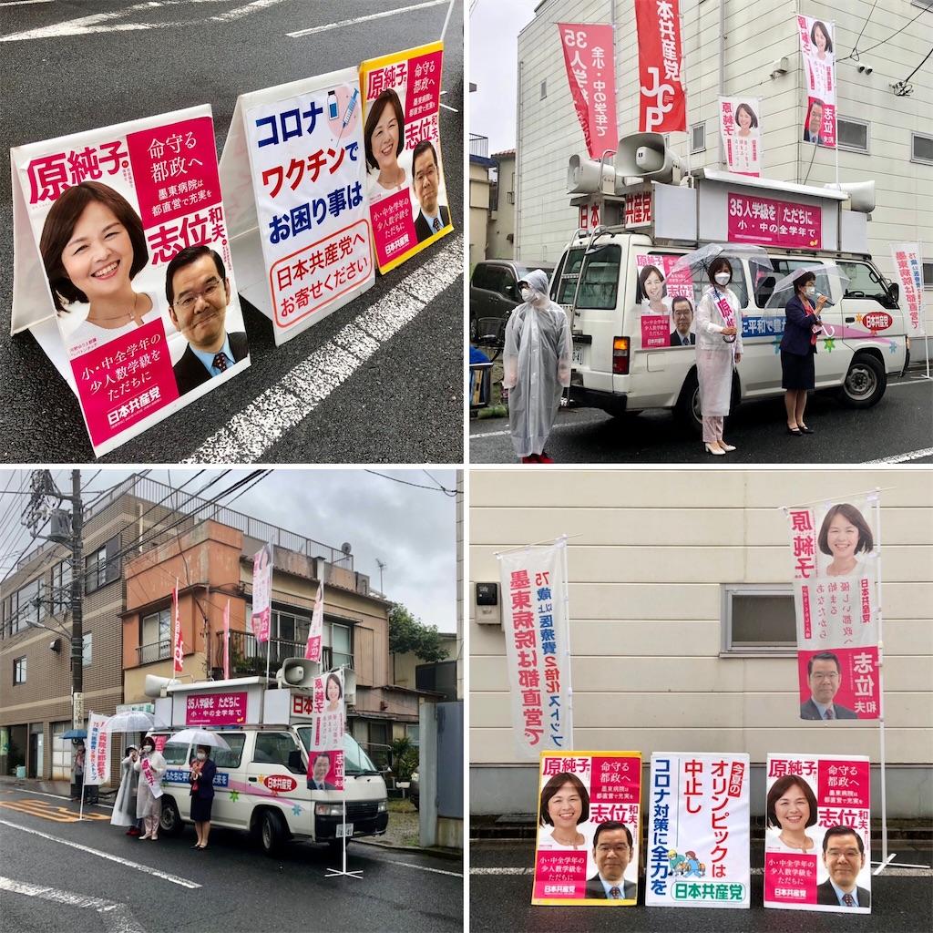 f:id:satoyama0611:20210621154021j:image
