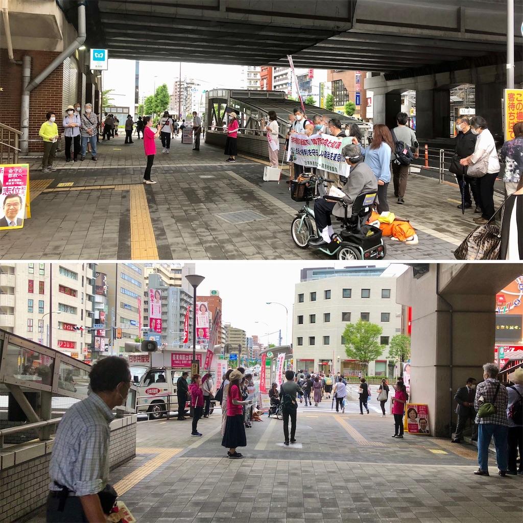 f:id:satoyama0611:20210622111423j:image