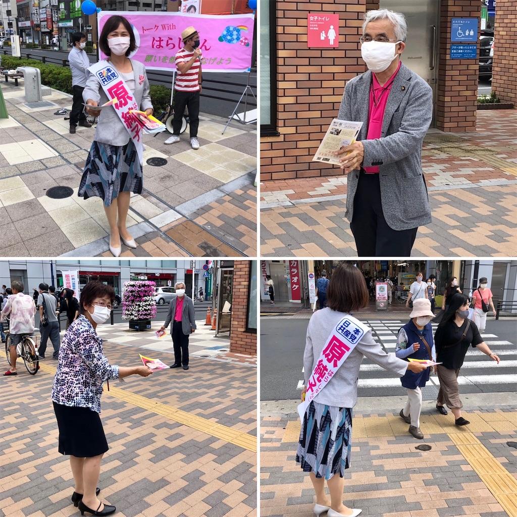 f:id:satoyama0611:20210623113952j:image