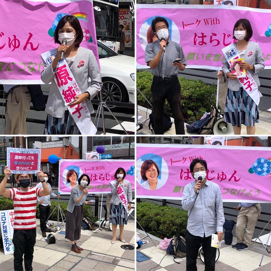f:id:satoyama0611:20210623113959j:image