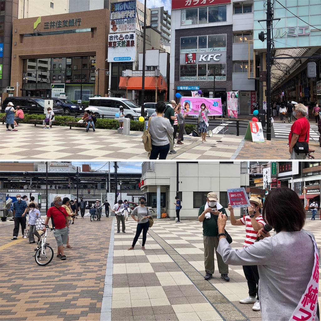 f:id:satoyama0611:20210623114003j:image