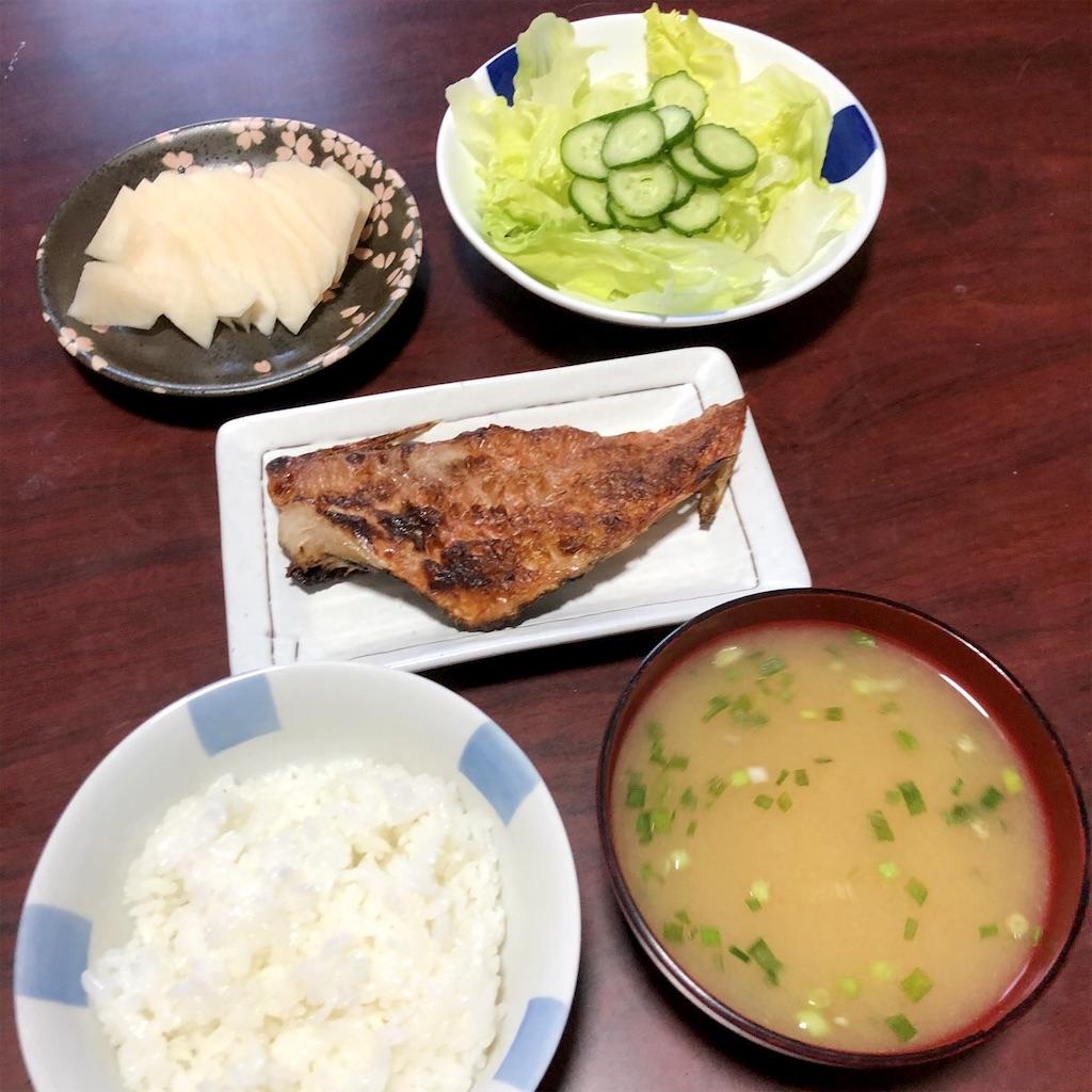 f:id:satoyama0611:20210623200034j:image