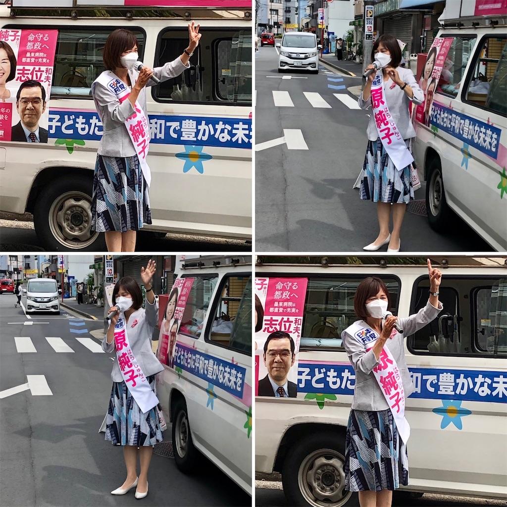 f:id:satoyama0611:20210624103239j:image