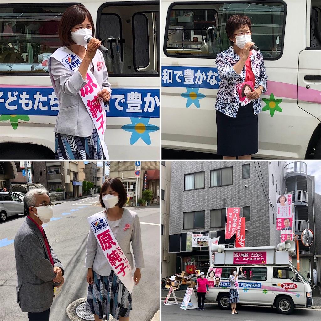 f:id:satoyama0611:20210624103244j:image