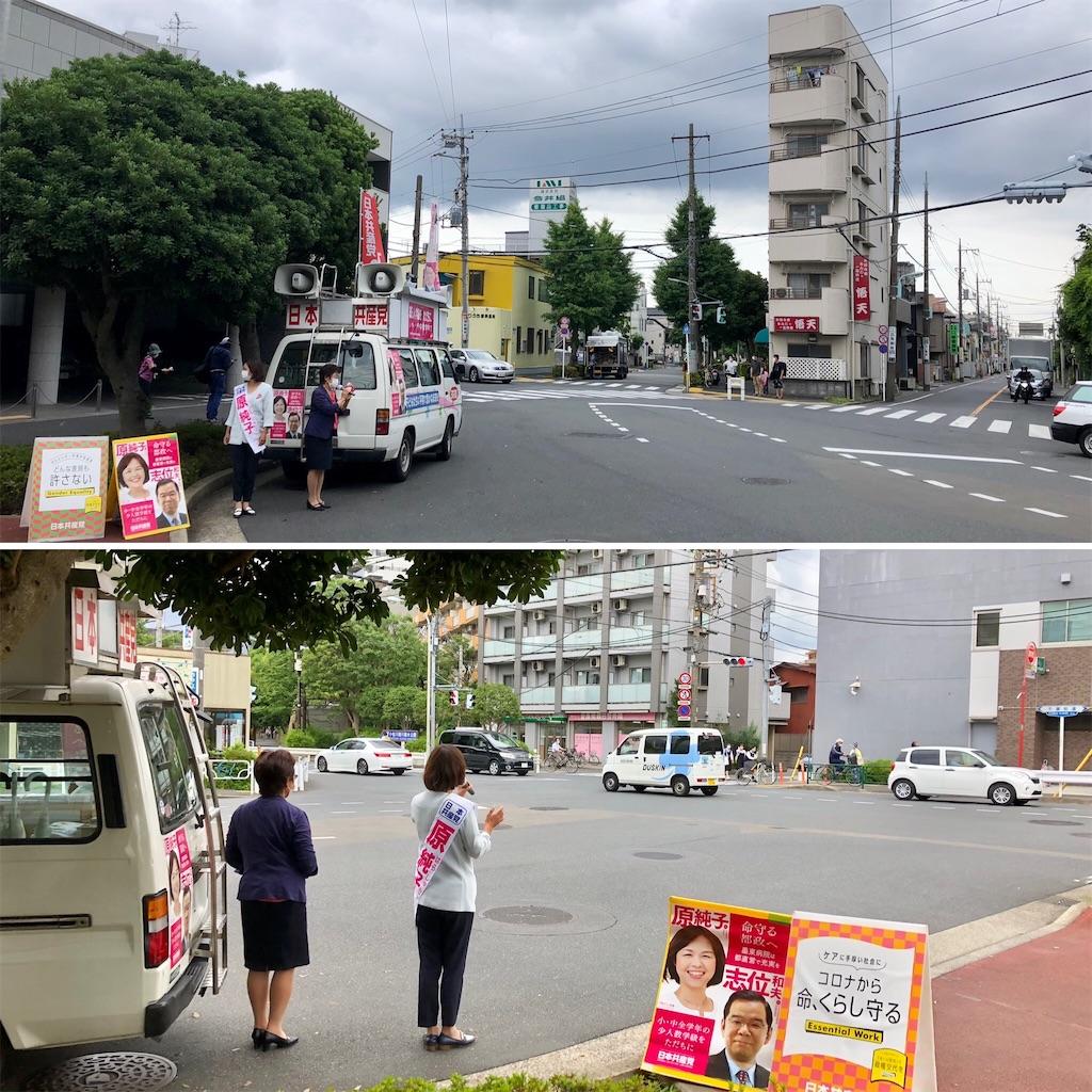 f:id:satoyama0611:20210624154834j:image