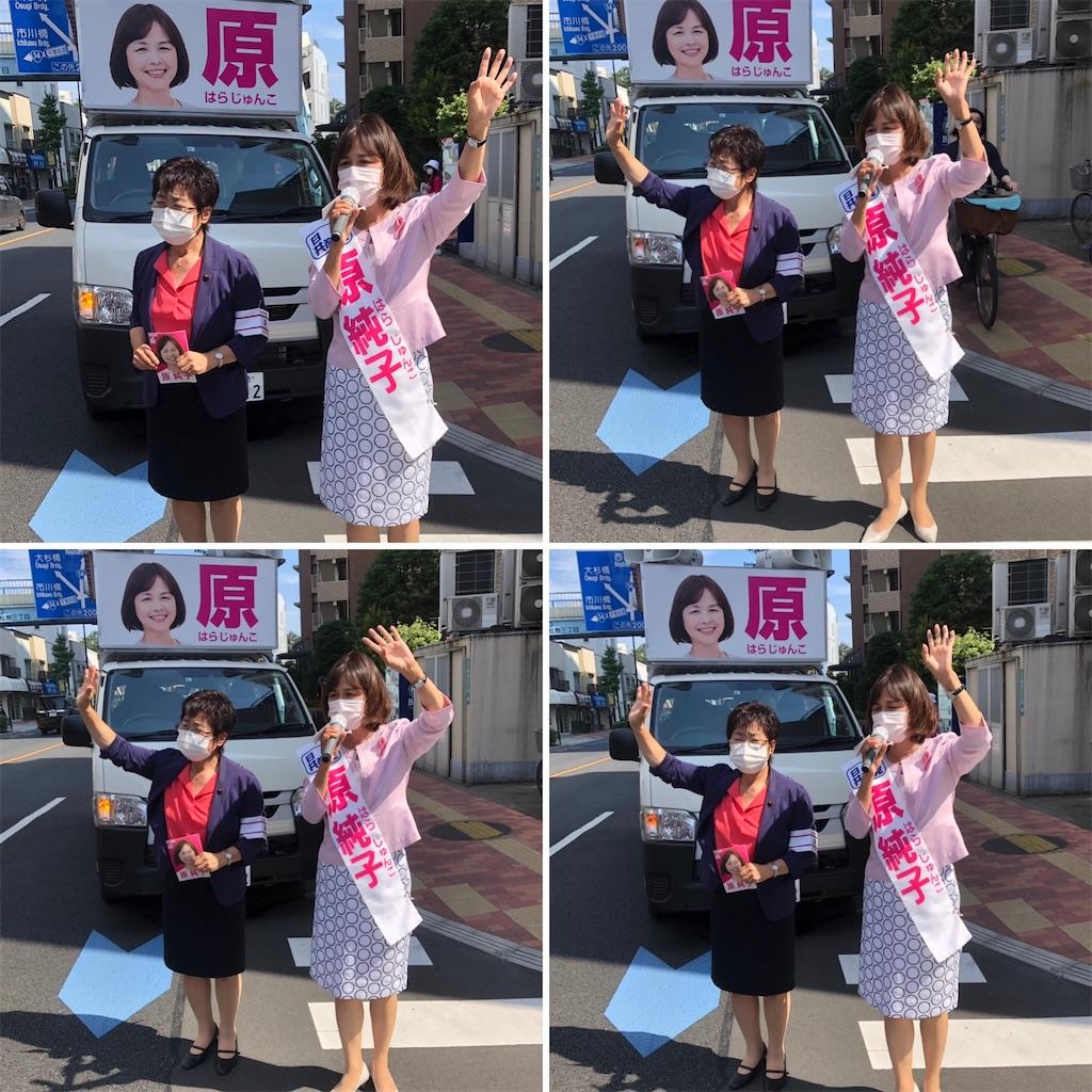 f:id:satoyama0611:20210626142906j:image