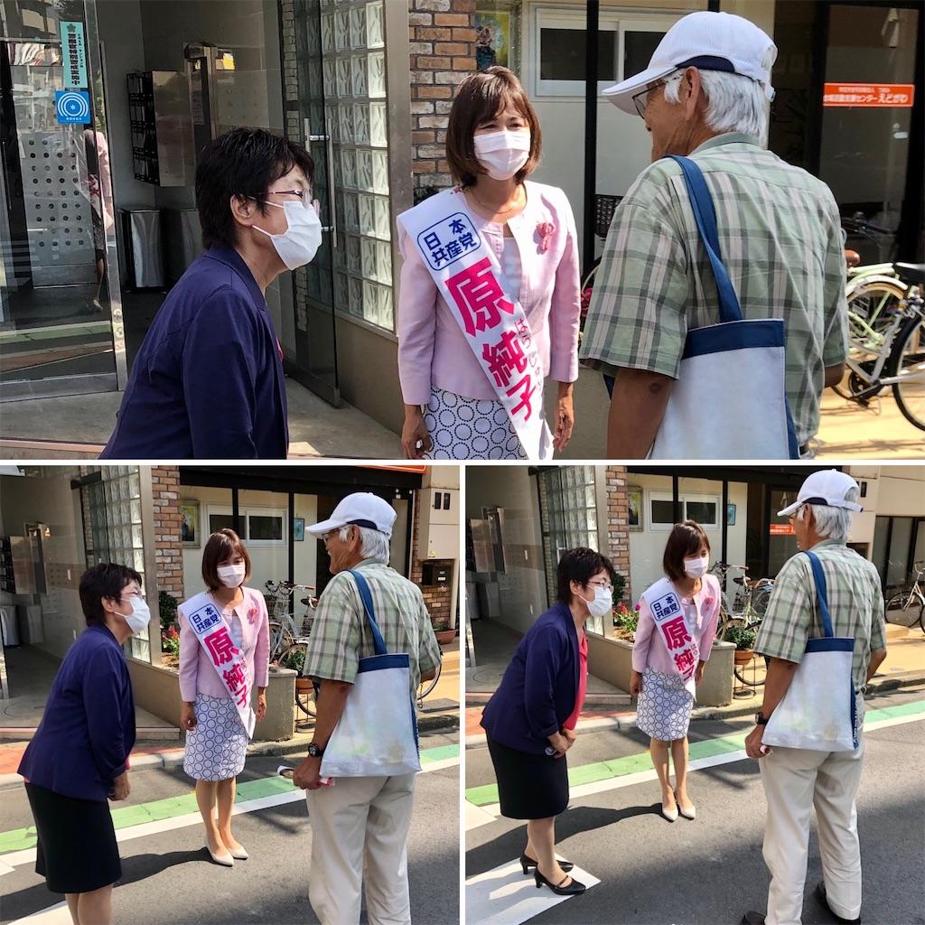 f:id:satoyama0611:20210626142921j:image