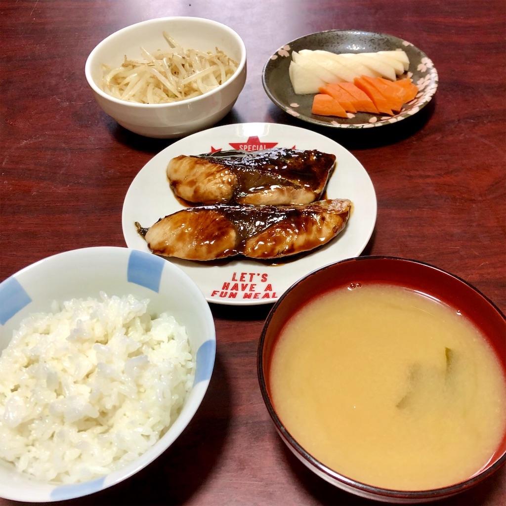 f:id:satoyama0611:20210626190702j:image