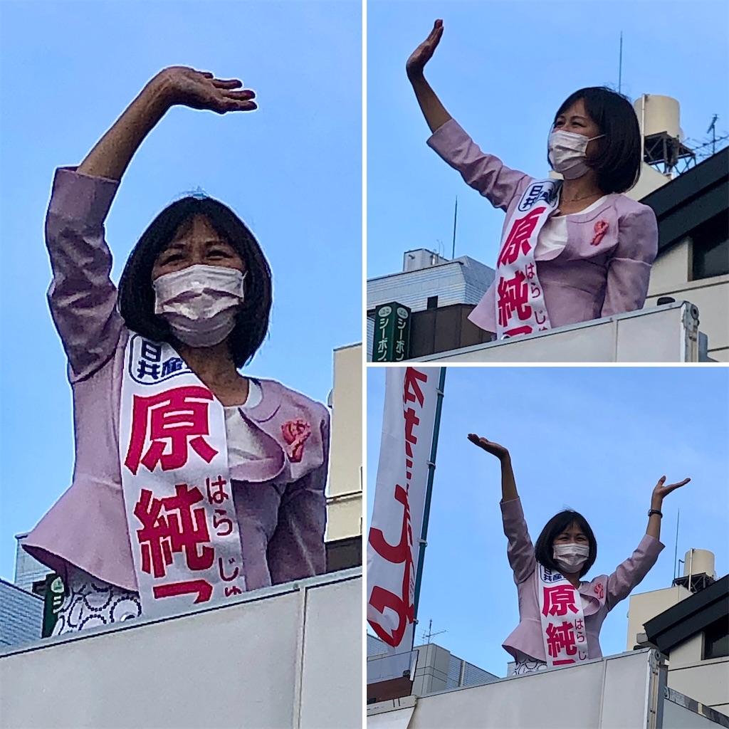 f:id:satoyama0611:20210626213802j:image