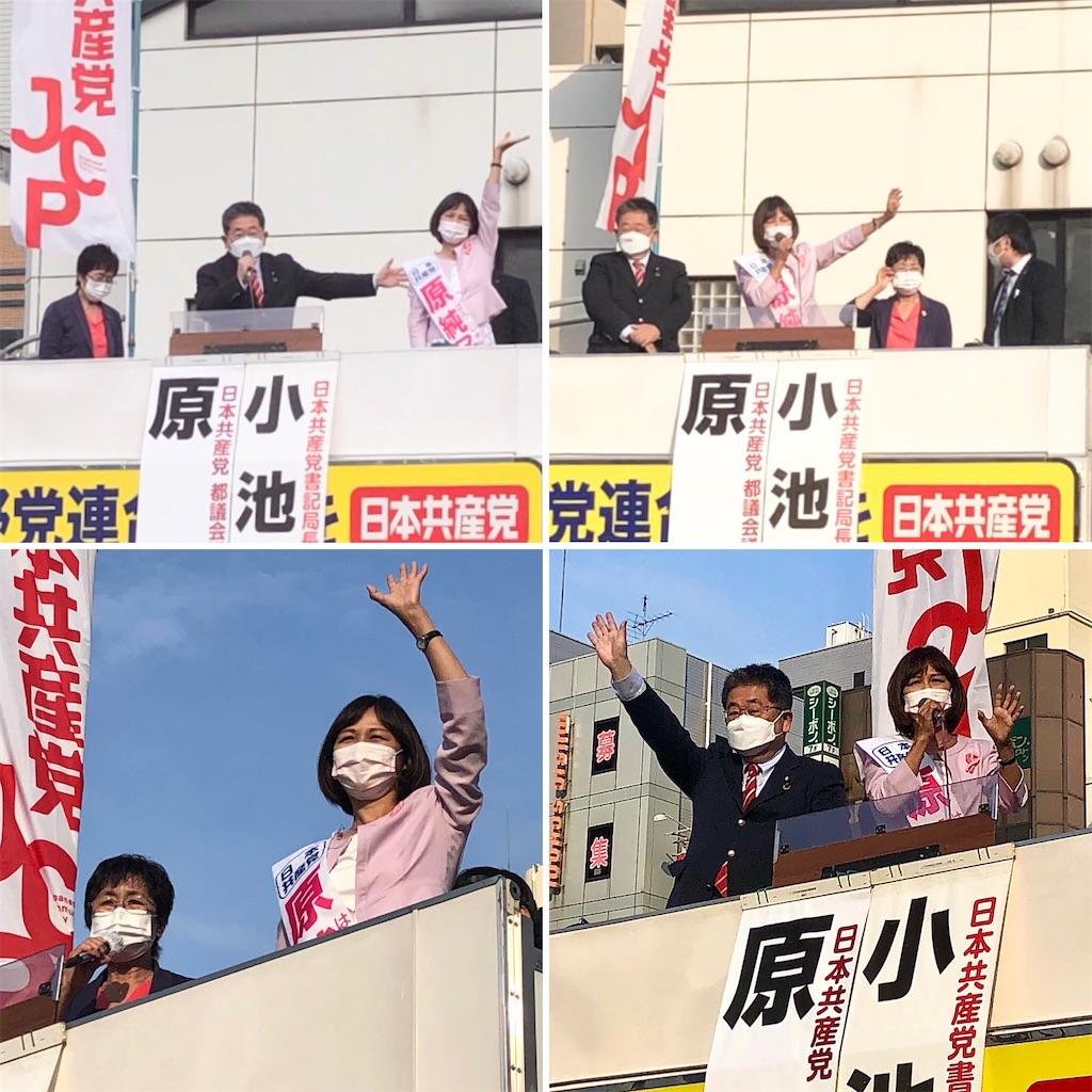 f:id:satoyama0611:20210626213807j:image