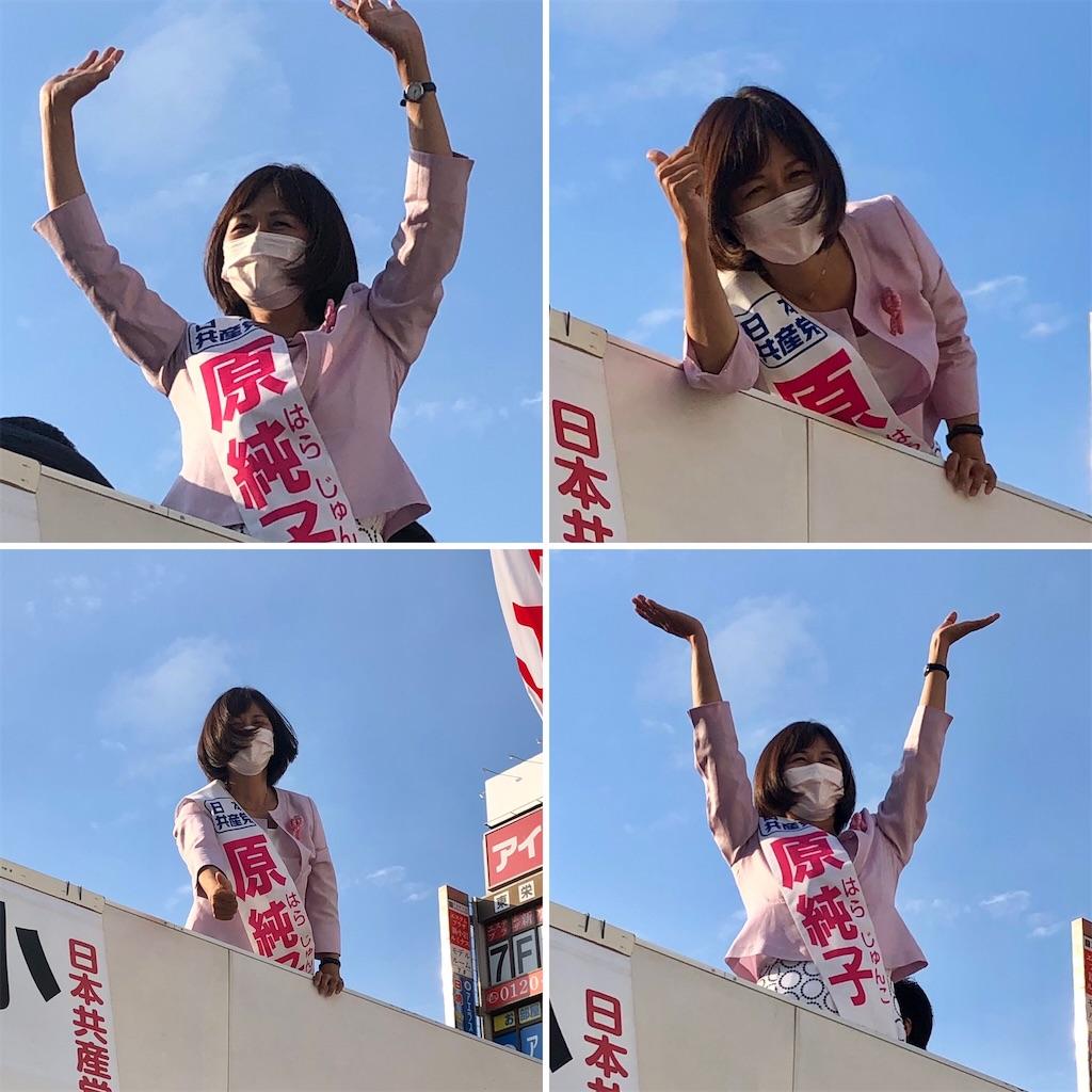 f:id:satoyama0611:20210626213831j:image