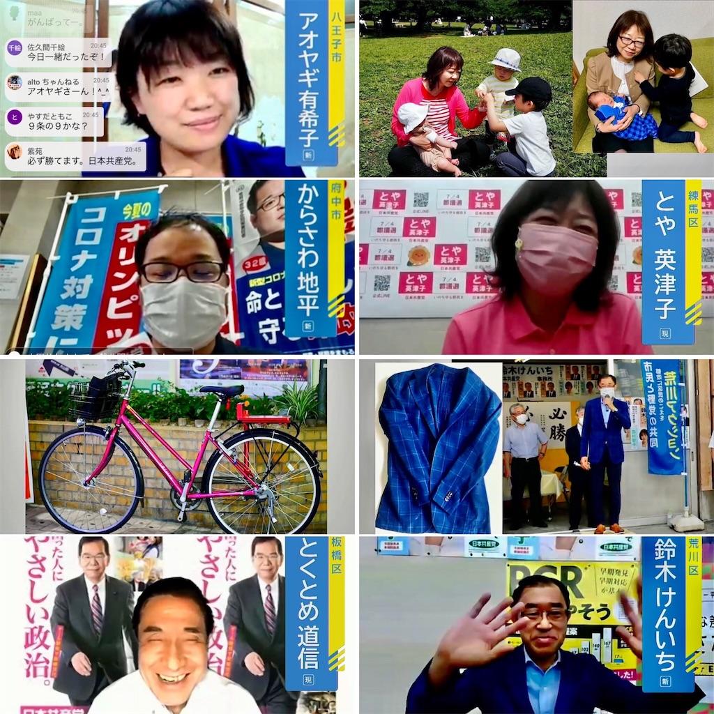 f:id:satoyama0611:20210627151026j:image