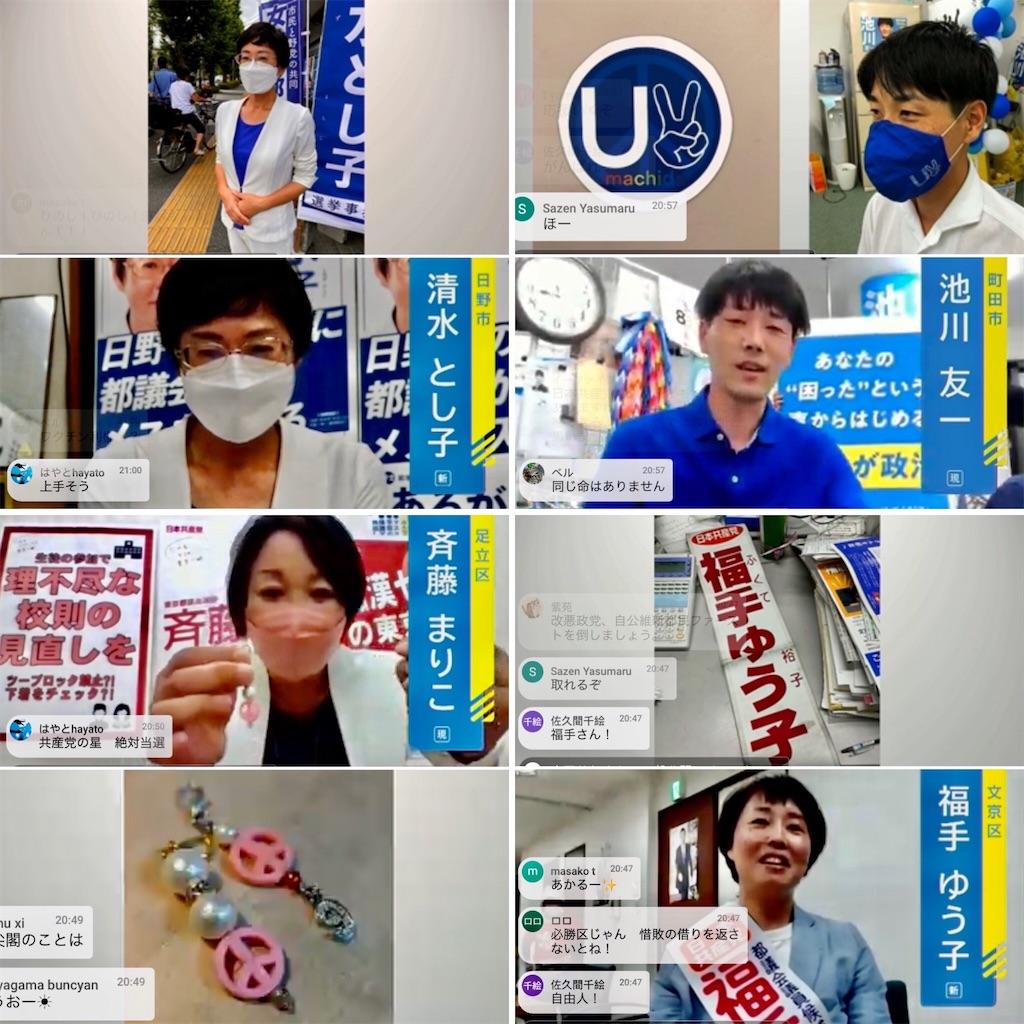 f:id:satoyama0611:20210627151037j:image
