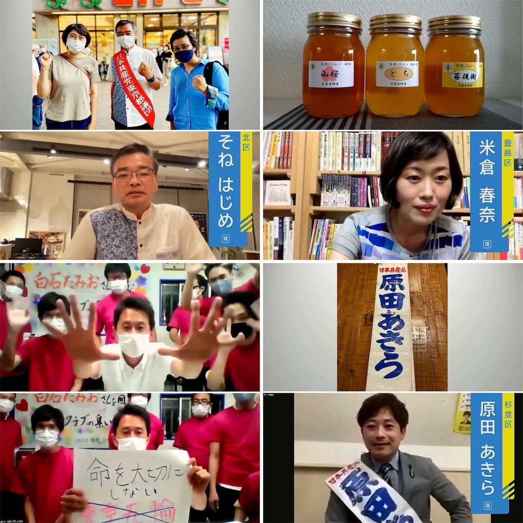 f:id:satoyama0611:20210627151058j:image