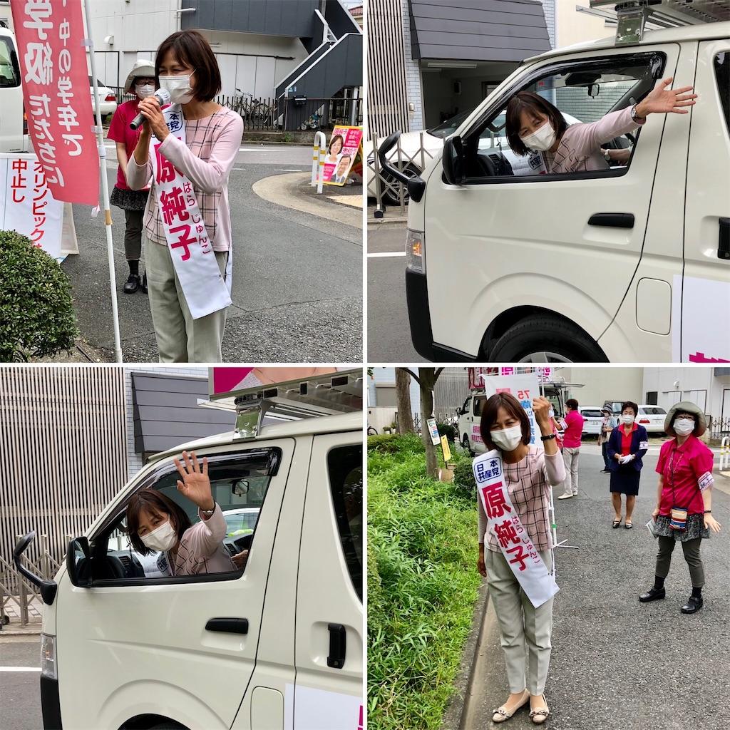 f:id:satoyama0611:20210627170349j:image