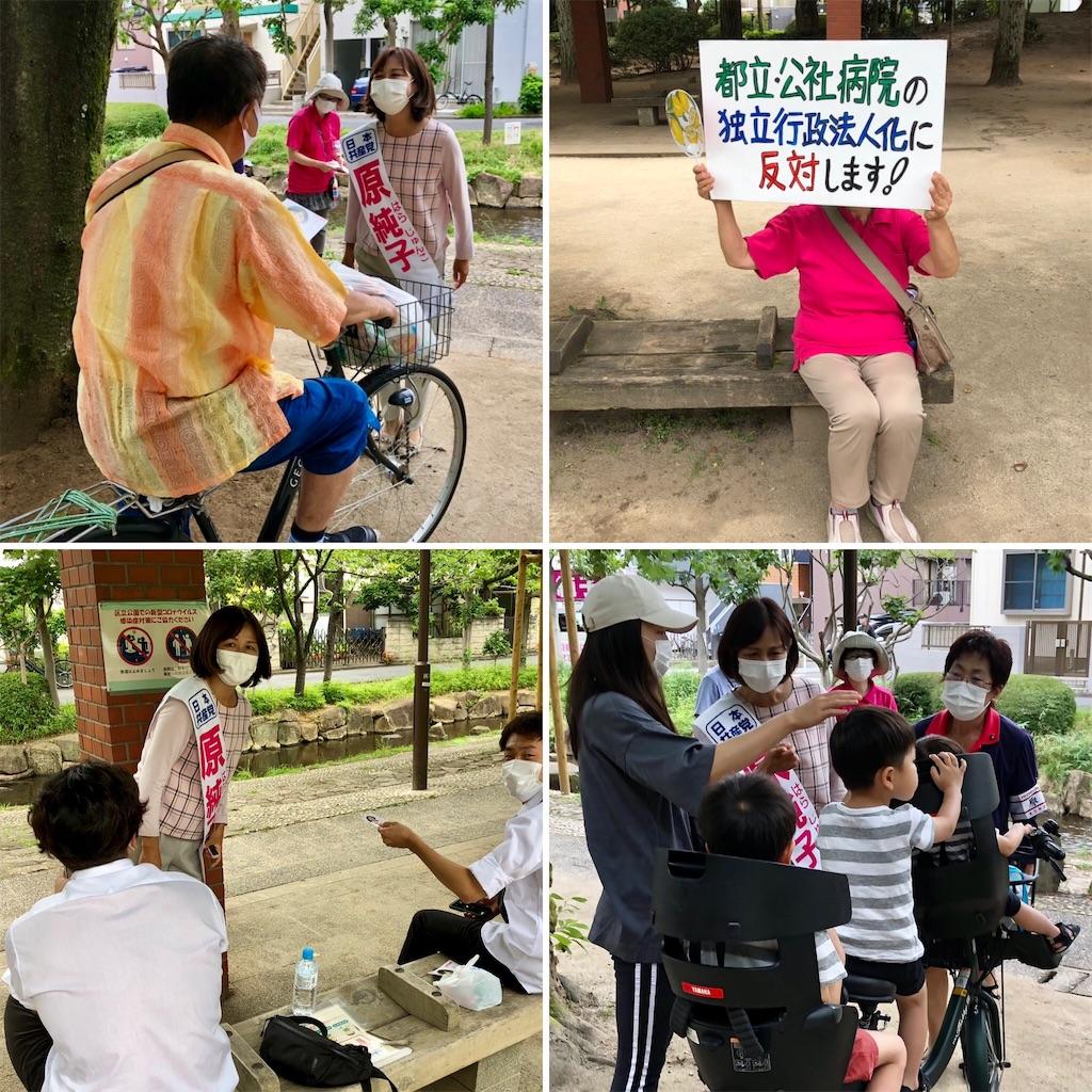 f:id:satoyama0611:20210627170403j:image