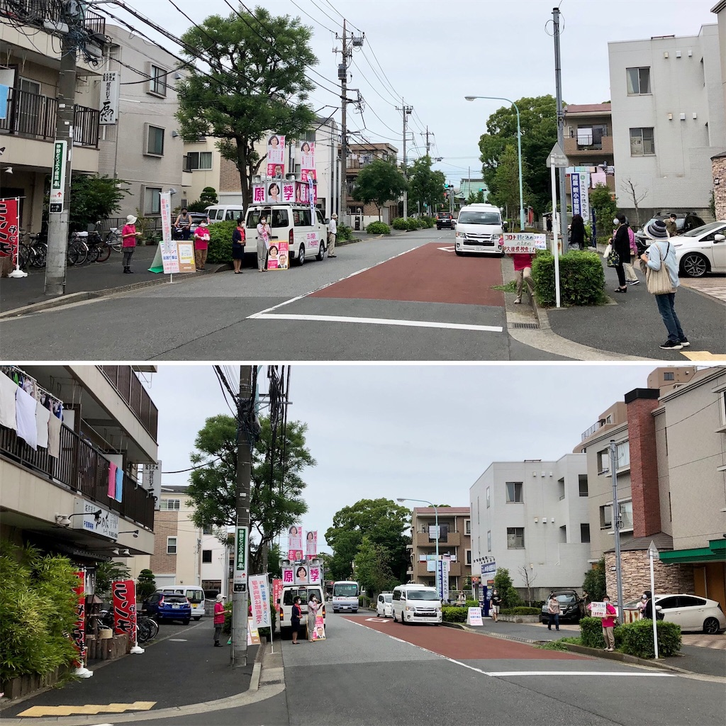 f:id:satoyama0611:20210628181159j:image