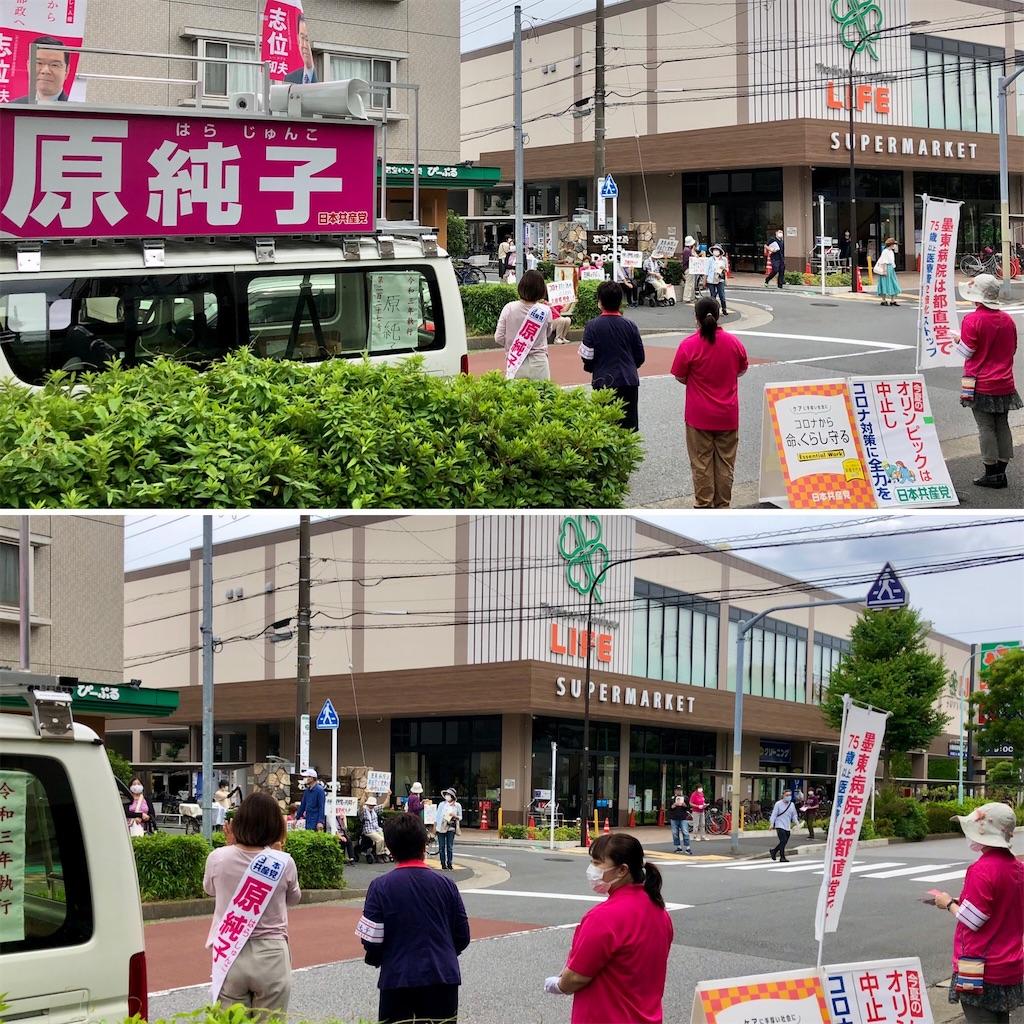 f:id:satoyama0611:20210628181206j:image