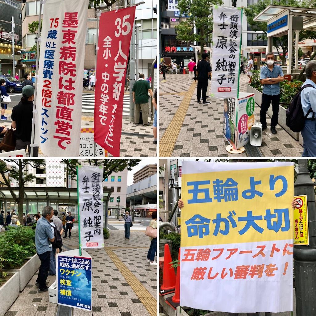 f:id:satoyama0611:20210629220912j:image