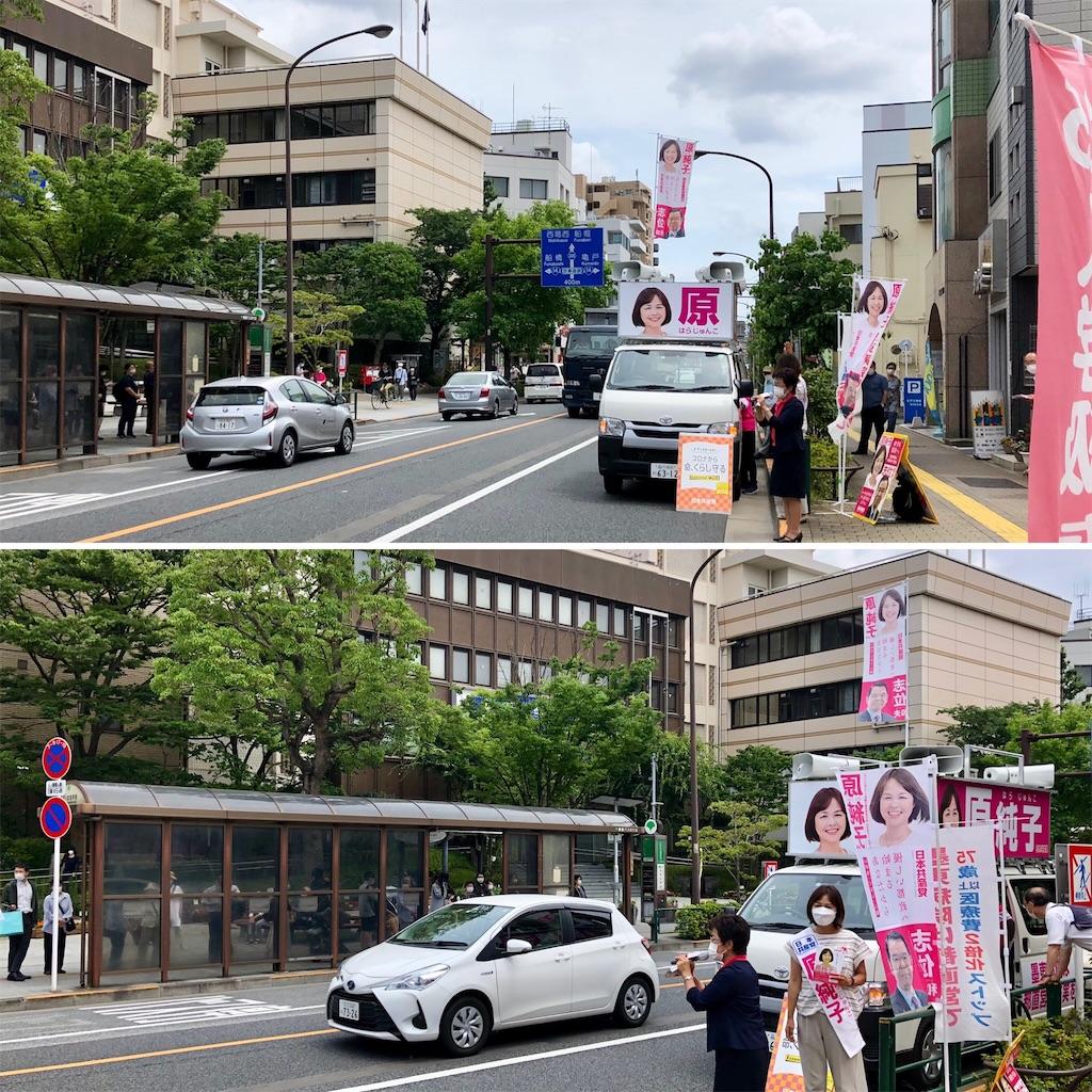 f:id:satoyama0611:20210630112502j:image
