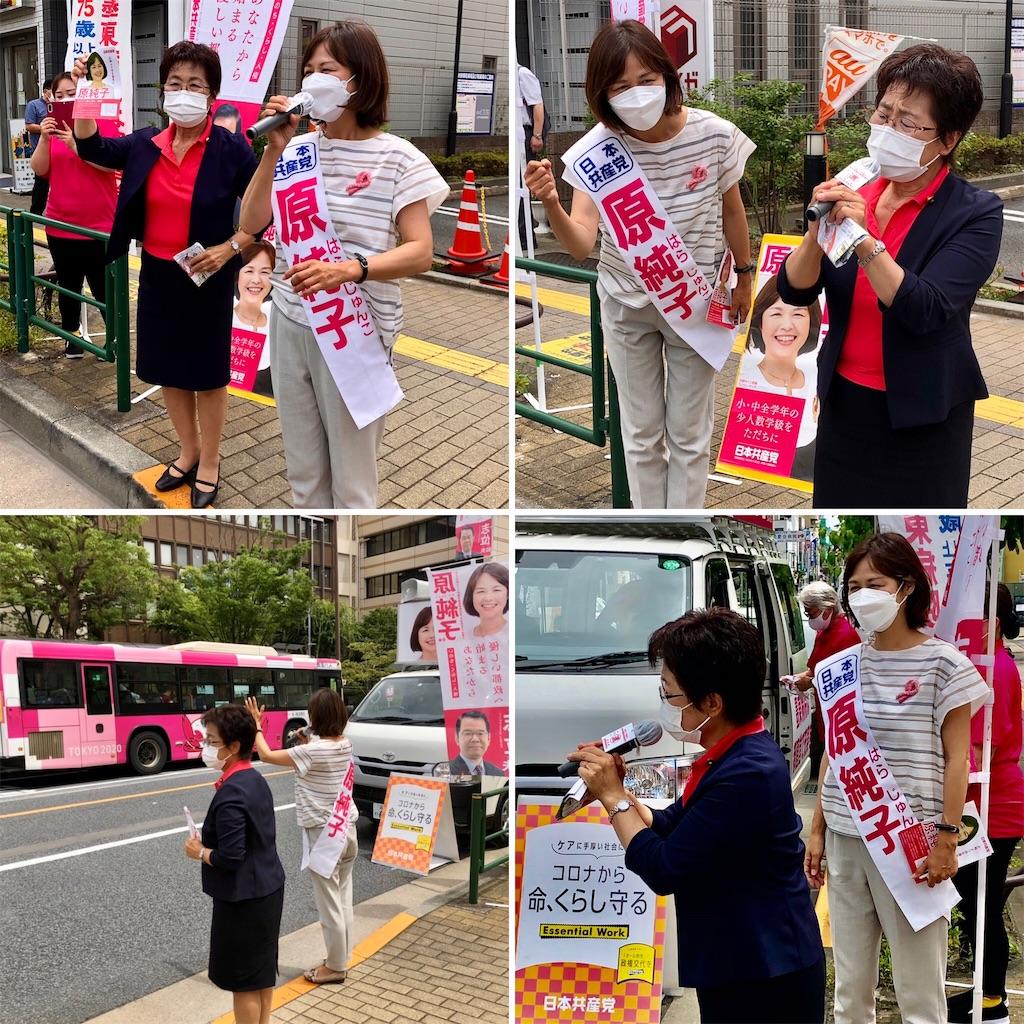 f:id:satoyama0611:20210630112510j:image