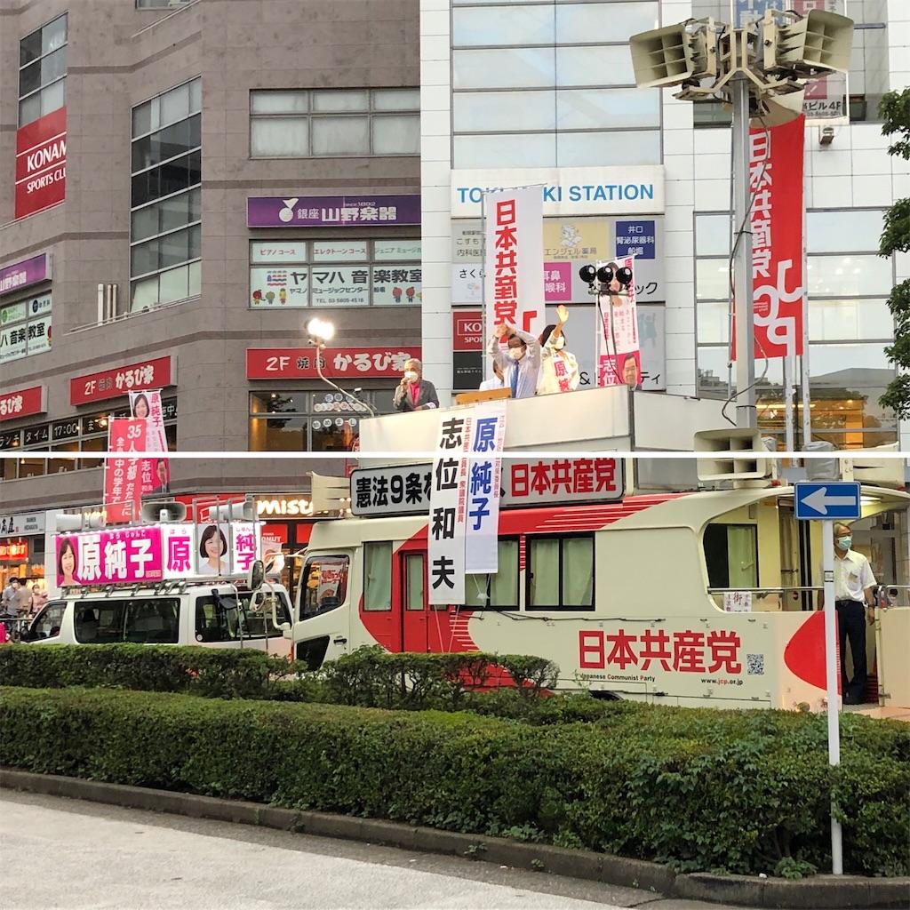 f:id:satoyama0611:20210701101739j:image