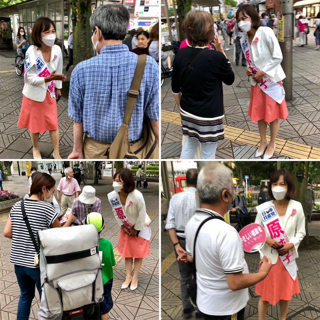 f:id:satoyama0611:20210701101802j:image