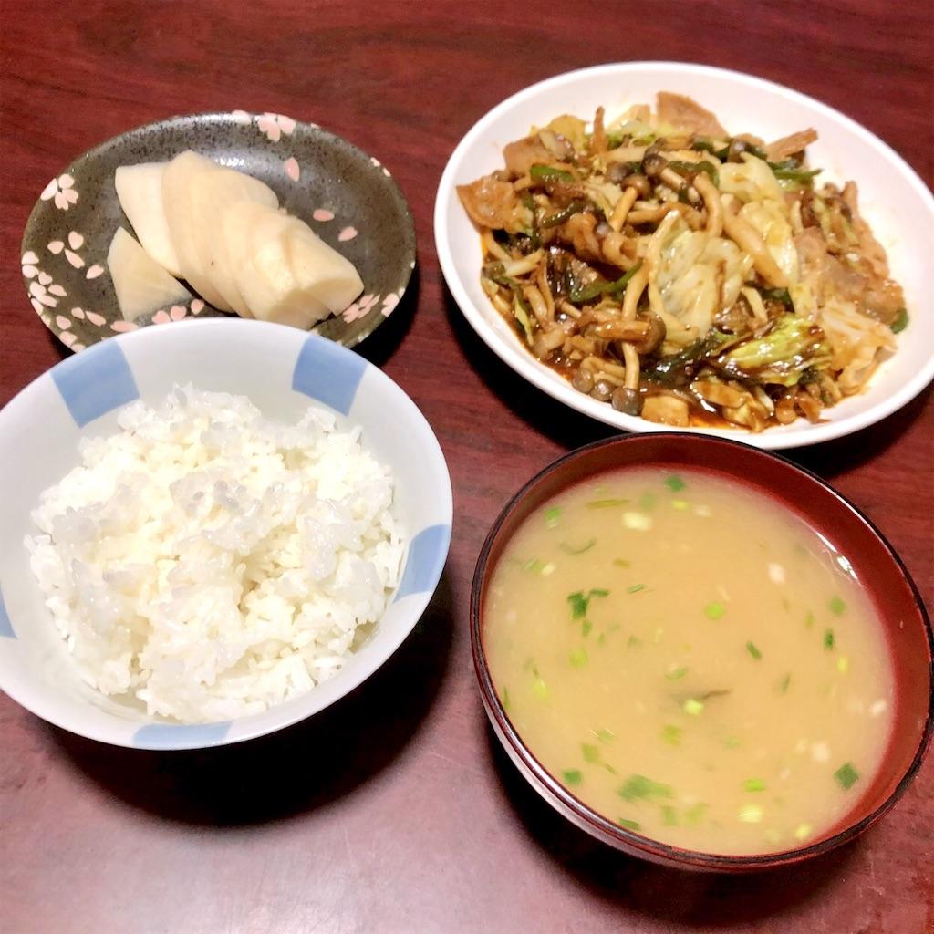f:id:satoyama0611:20210701194812j:image