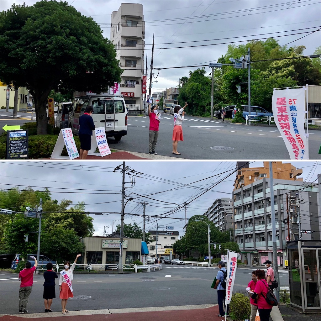 f:id:satoyama0611:20210702131952j:image