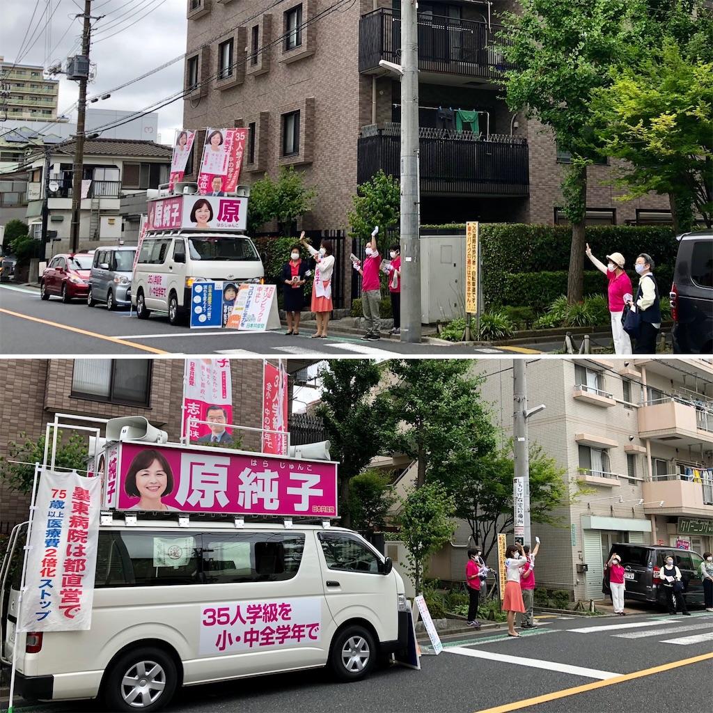 f:id:satoyama0611:20210702131956j:image