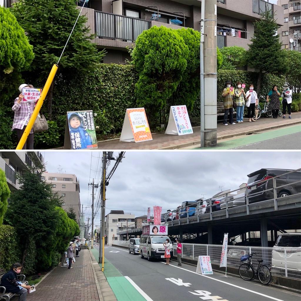 f:id:satoyama0611:20210702132000j:image
