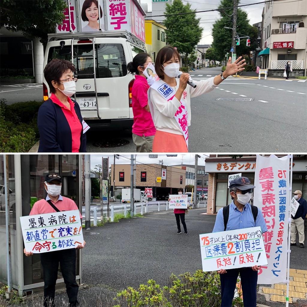 f:id:satoyama0611:20210702132010j:image