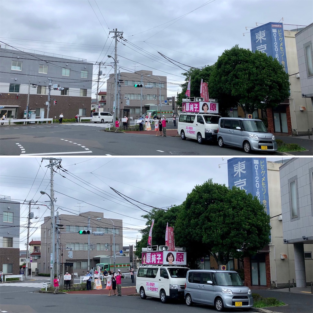 f:id:satoyama0611:20210702132036j:image