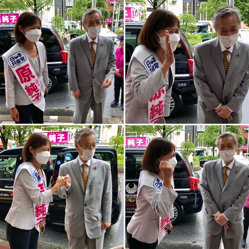 f:id:satoyama0611:20210702171437j:image