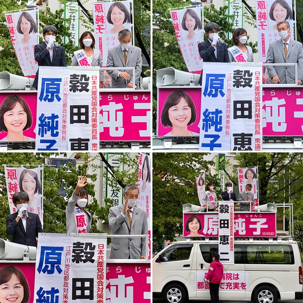 f:id:satoyama0611:20210702171447j:image