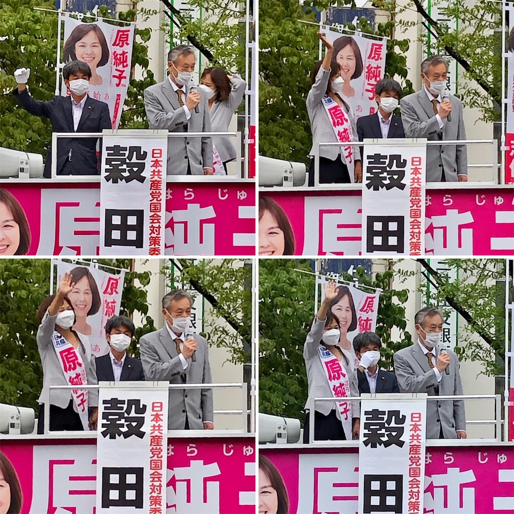 f:id:satoyama0611:20210702171451j:image