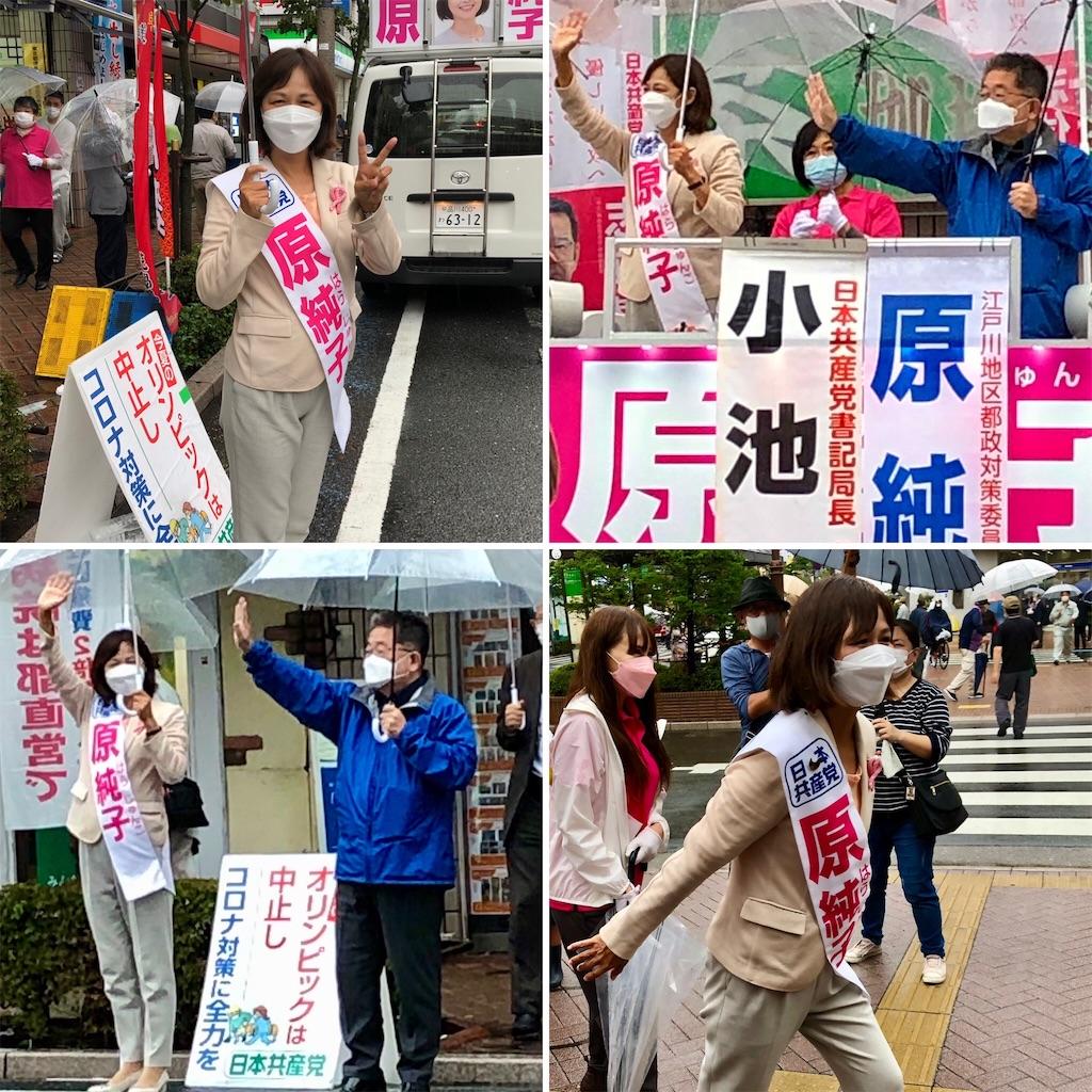 f:id:satoyama0611:20210703010924j:image