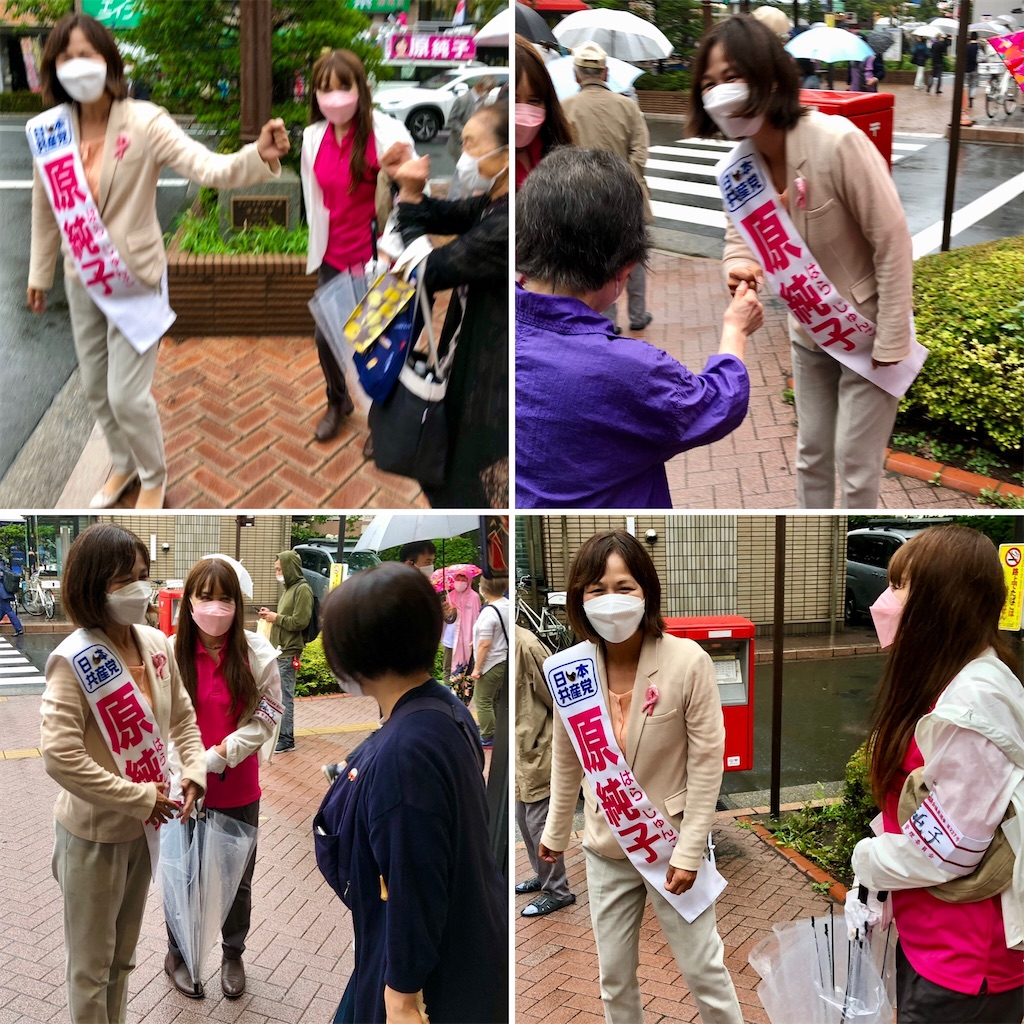 f:id:satoyama0611:20210703010928j:image