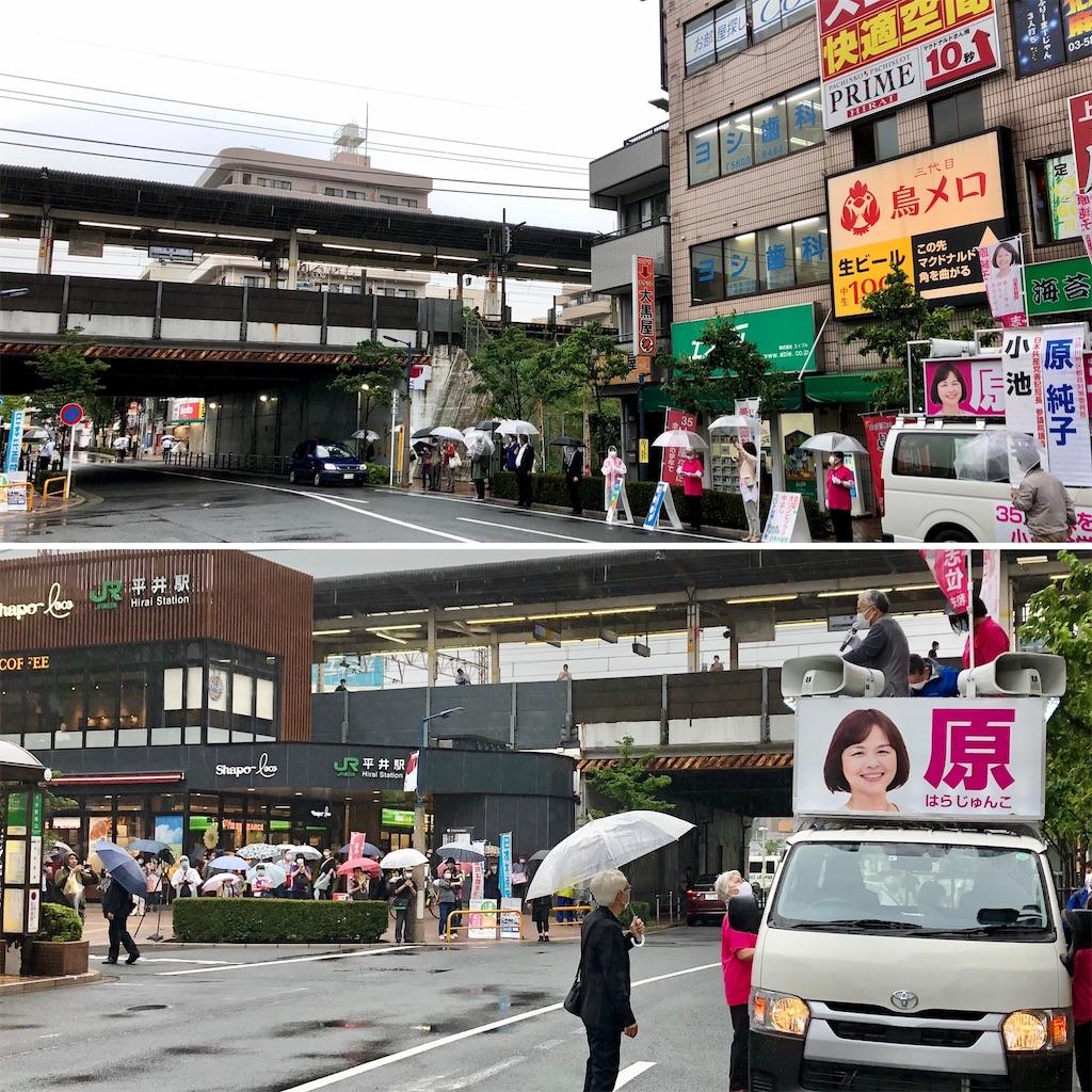 f:id:satoyama0611:20210703010932j:image